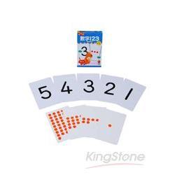 數字123:寶寶的第一套認知字卡