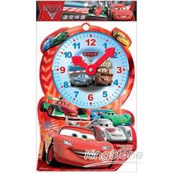 Cars 2造型時鐘