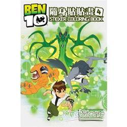 BEN10隨身貼貼畫4
