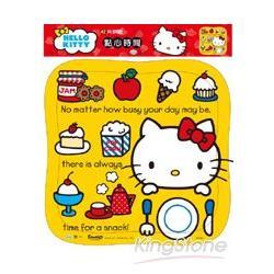 Hello Kitty點心時間(42拼圖)