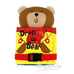 小熊學穿衣(新版)