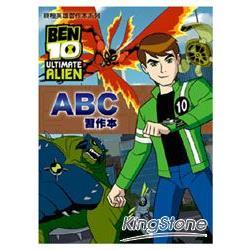 BEN10終極外星英雄ABC習作