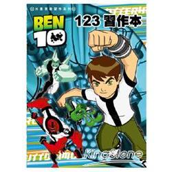 BEN10 123習作