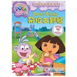 DORA貼紙故事書:朵拉去野餐