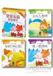 寶寶右腦開發繪本-多元智能生活學習故事(全套3冊)