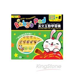 Baby's Pad英文互動學習機