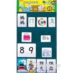 幼兒教學識字袋(墨綠)