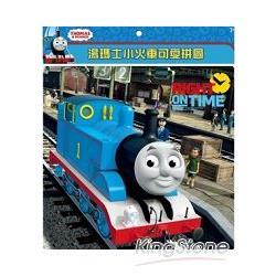 電影版湯瑪士小火車可愛拼圖R