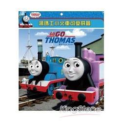 電影版湯瑪士小火車可愛拼圖S