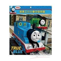 電影版湯瑪士小火車可愛拼圖T