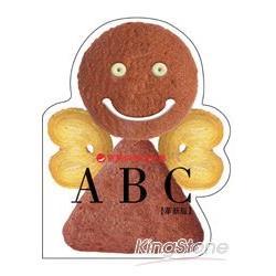 寶寶快樂造型書:ABC