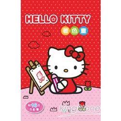 Hello Kitty著色畫(附色筆)