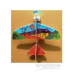 迴旋式科學小飛機(吊卡式2入)-恐龍系列