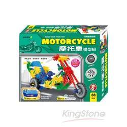 摩托車模型組