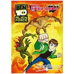 BEN10 外星英雄 貼貼畫 2