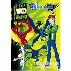 BEN10 外星英雄 貼貼畫 1