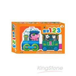 幼幼火車地板大拼圖-數字123