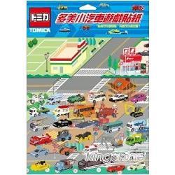 多美小汽車 遊戲貼紙(藍色款)