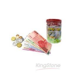 教學綜合錢幣罐^(含鈔票^)02~076FH