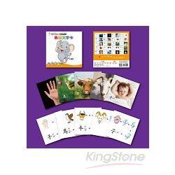 Baby IQ120識字卡:象形文字卡