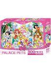 公主與寵物 300片盒裝拼圖(A)