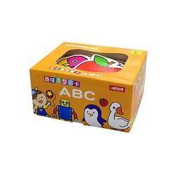 ABC-趣味造型圖卡