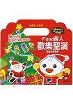 歡樂聖誕隨身貼紙遊戲:FOOD超人