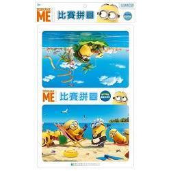 小小兵 比賽拼圖 : 夏日海灘