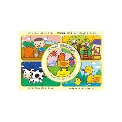 好寶寶拼圖板:開心農場/球球館