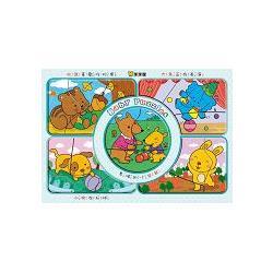 好寶寶拼圖板:歡樂動物/球球館