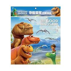 恐龍當家 可愛拼圖(A)