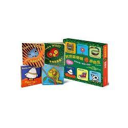 寶寶躲貓貓:互動遊戲組(遊戲書4書+遊戲盒)