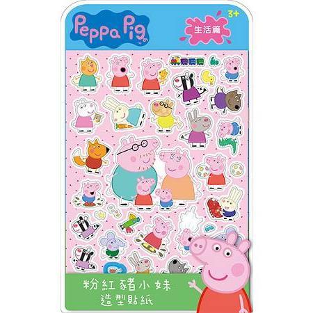 粉紅豬小妹 造型貼紙--生活篇