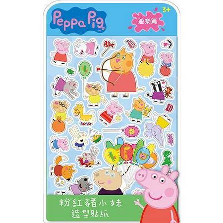 粉紅豬小妹 造型貼紙--遊樂篇