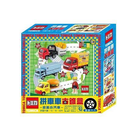 多美小汽車 拼車車古錐盒^(6入^)