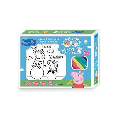 Peppa Pig粉紅豬小妹愛數數:水洗書