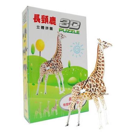 3D立體拼圖:長頸鹿