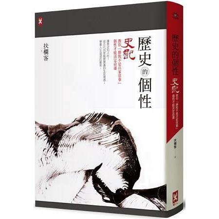 【THERMOS膳魔師】30CM新鐵釜平底鍋 IR-F30