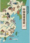 中國地理地圖
