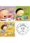 唱唱跳跳寶寶律動繪本:生活自理(全套三冊+1CD)