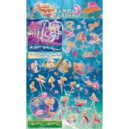 美人魚芭比 彩色造型貼紙
