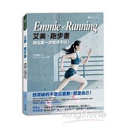 艾美.跑步書Emmie x Running : 跨出第一步就停不住! /