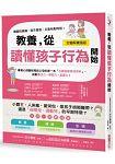 /book/book_page.asp?kmcode=2015290081804&lid=book-index-salepublish&actid=bookindex
