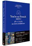 You,re so French Men!紳士的風格:從衣著到生活的優雅時尚學