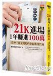 /book/book_page.asp?kmcode=2015630516188&lid=book-index-salepublish&actid=bookindex