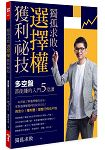 /book/book_page.asp?kmcode=2015630604618&lid=book-index-salesubject&actid=bookindex