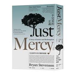 不完美的正義 : 司法審判中的苦難與救贖 = Just mercy : a story of justice and redemption /