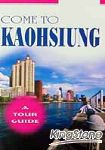 COME TO KAOHSIUNG