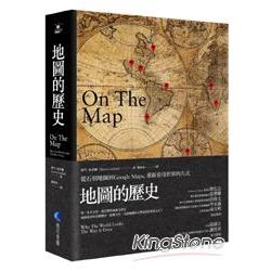 地圖的歷史 = On the map : why the world lookd the way it does /