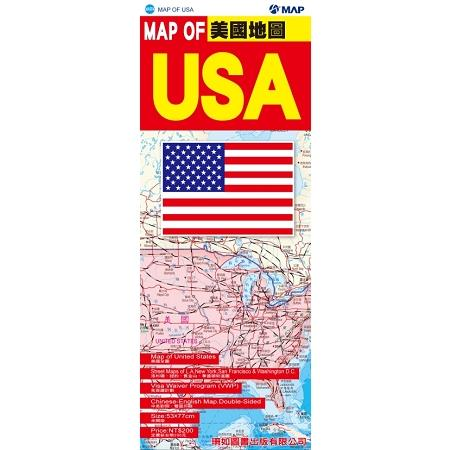 Map of USA美國地圖